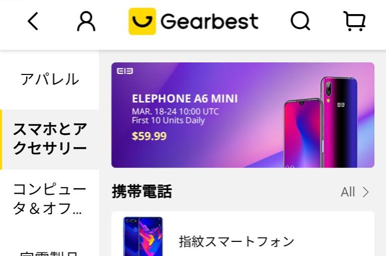 海外サイトでお買い物しよう 安心してネットショッピング