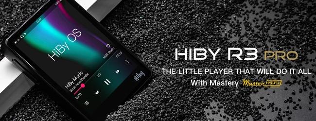 HiBy R3 Proをレビュー 格安音楽プレイヤー 海外の口コミも