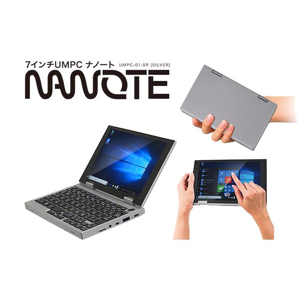 NANOTE(ナノート)