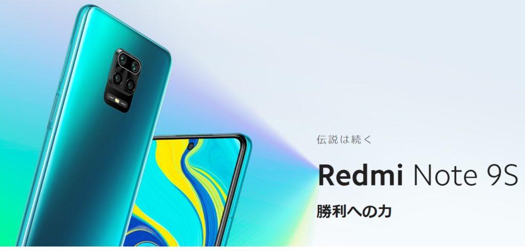 redmi9s