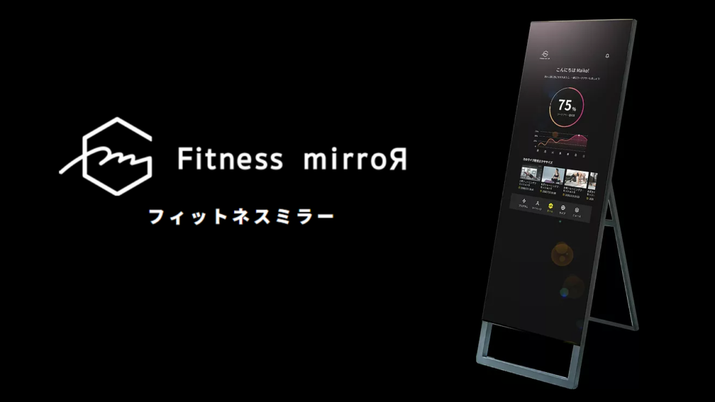 Fitness Mirror