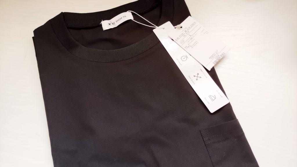 ポリエステル素材のTシャツ